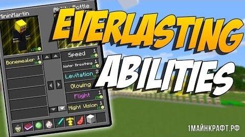 Мод Everlasting Abilities для Майнкрафт 1.11.2