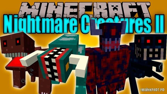 Мод Nightmare Creatures для Майнкрафт 1.7.10