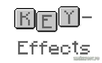 Мод KeyEffects для Майнкрафт 1.11.2