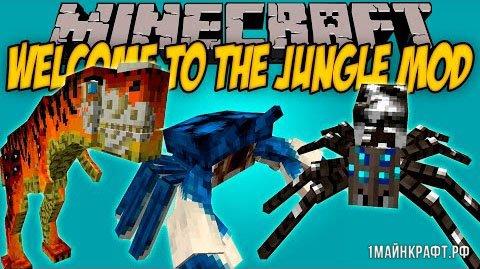 Мод Welcome to the Jungle для Майнкрафт 1.11.2