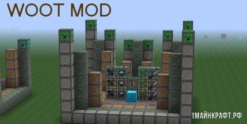 Мод Woot для Майнкрафт 1.11.2