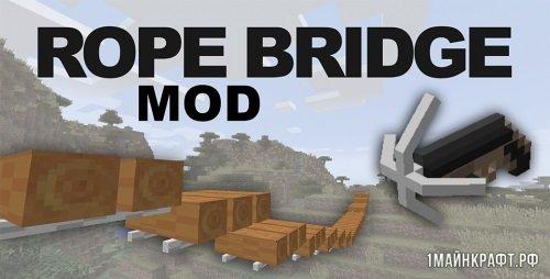 Мод Rope Bridge для Майнкрафт 1.10.2