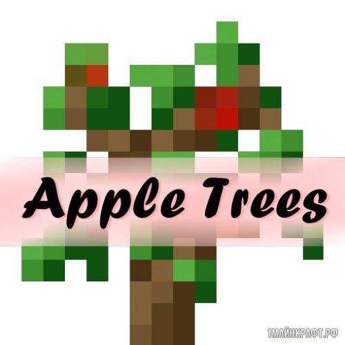 Мод Apple Trees для Майнкрафт 1.11.2 - яблоня
