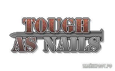 Мод Tough As Nails для Майнкрафт 1.11.2