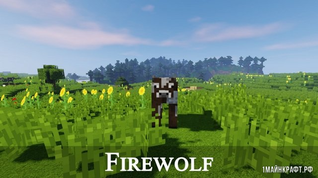 Текстуры Firewolf HD для Майнкрафт 1.11.2