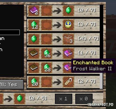 Мод Villager Market для Майнкрафт 1.11.2
