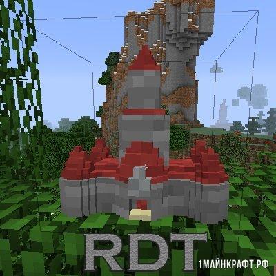 Мод Random Decorative Things для Майнкрафт 1.11.2