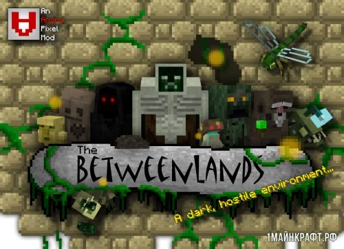 Мод The Betweenlands для Майнкрафт 1.10.2