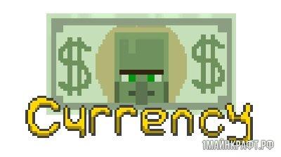 Мод Good Ol' Currency для Майнкрафт 1.11.2