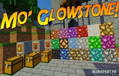 Мод Mo' Glowstone для Майнкрафт 1.11.2