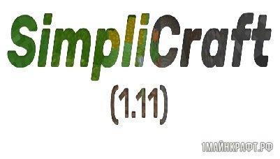 Скачать Майнкрафт 1.11 с модами