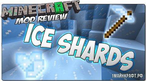 Мод Ice Shards для Майнкрафт 1.11.2