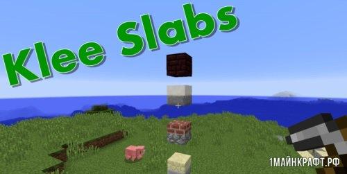 Мод KleeSlabs для Майнкрафт 1.11.2