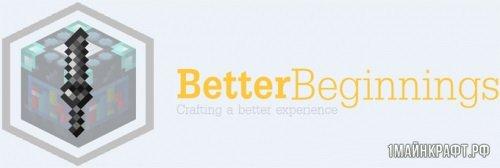 Мод Better Beginnings для Майнкрафт 1.10.2