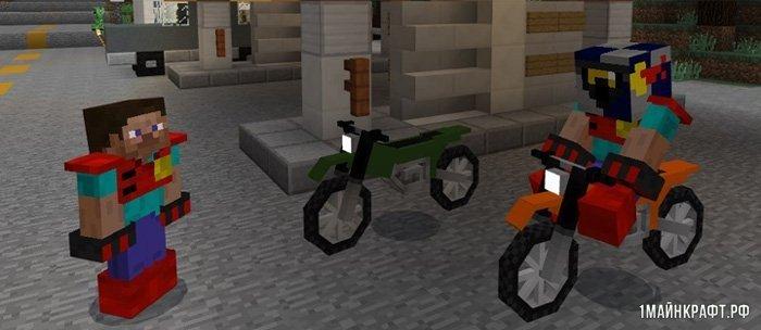 Мод на мотоциклы в Майнкрафт ПЕ 1.0
