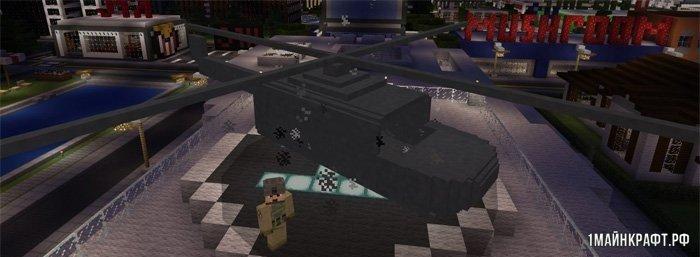 Мод на вертолёты в Майнкрафт ПЕ 1.0