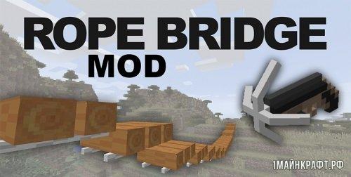Мод Rope Bridge для Майнкрафт 1.11.2