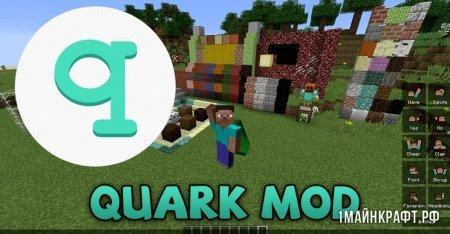 Мод Quark для Майнкрафт 1.9