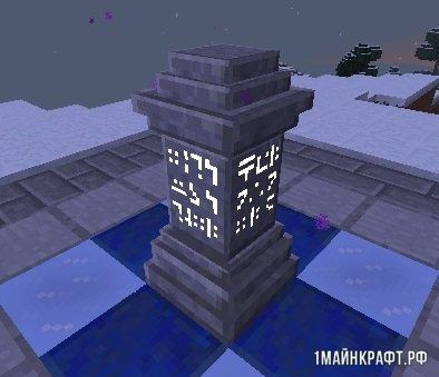 Мод Waystones для Майнкрафт 1.11.2