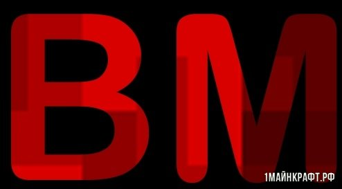 Мод Blood Moon для Майнкрафт 1.11.2