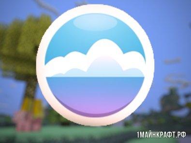 Мод на рай для Майнкрафт 1.11.2 - Aether Legacy