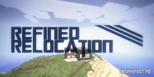 Мод Refined Relocation 2 для Майнкрафт 1.11.2