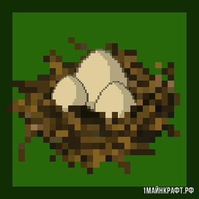 Мод Birds Nests для Майнкрафт 1.11.2