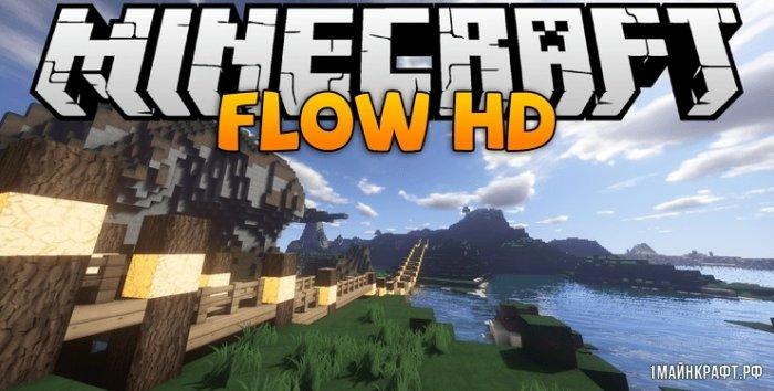 Текстуры Flows HD для Майнкрафт 1.11.2