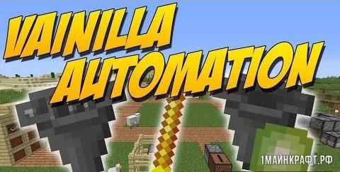Мод Vanilla Automation для Майнкрафт 1.11.2