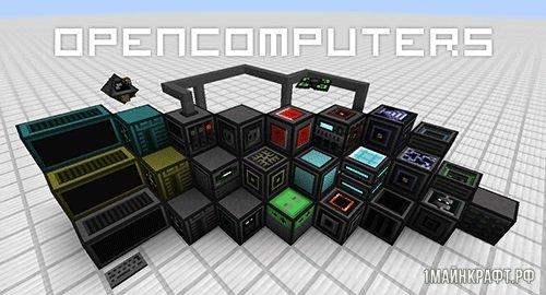 Мод Open Computers для Майнкрафт 1.11.2