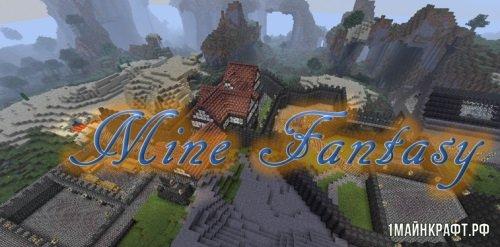 Мод MineFantasy 2 для Майнкрафт 1.7.10