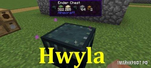 Мод Hwyla для Майнкрафт 1.11.2