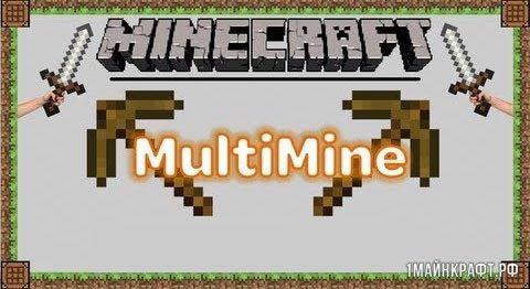 Мод Multi Mine для Майнкрафт 1.11.2