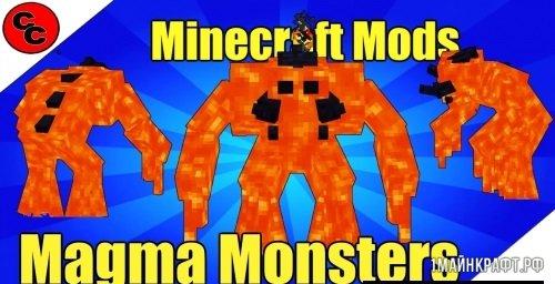 Мод Magma Monsters для Майнкрафт 1.10.2