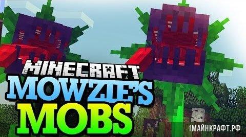Мод Mowzie's Mobs для Майнкрафт 1.11.2