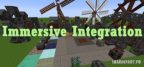 Мод Immersive Integration для Майнкрафт 1.7.10