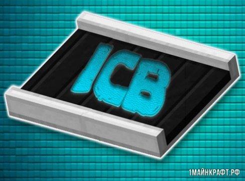 Мод Industrial Conveyor Belts для Майнкрафт 1.11.2