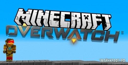 Мод Minewatch для Майнкрафт 1.11.2