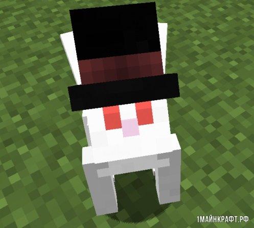 Мод Better Than Bunnies для Майнкрафт 1.11.2