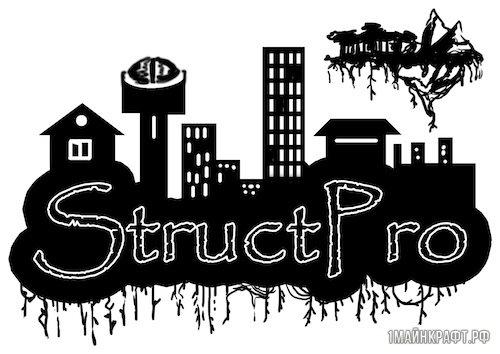 Мод StructPro для Майнкрафт 1.11.2