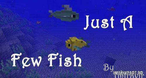 Мод Just a Few Fish для Майнкрафт 1.10.2