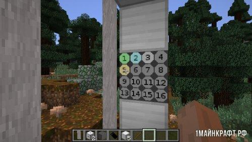 Мод Thut's Elevators для Майнкрафт 1.11.2