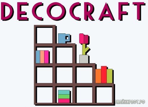 Мод DecoCraft для Майнкрафт 1.11.2 - декорации