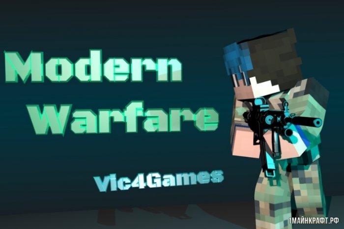 Мод на оружие для Майнкрафт 1.11.2 - Vic's Modern Warfare