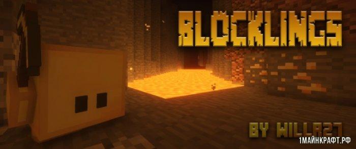 Мод Blocklings для Майнкрафт 1.11.2