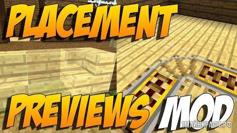 Мод Placement Preview для Майнкрафт 1.11.2