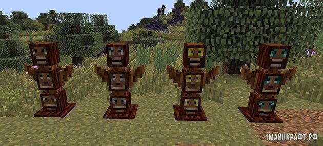 Мод Totem Defender для Майнкрафт 1.11.2