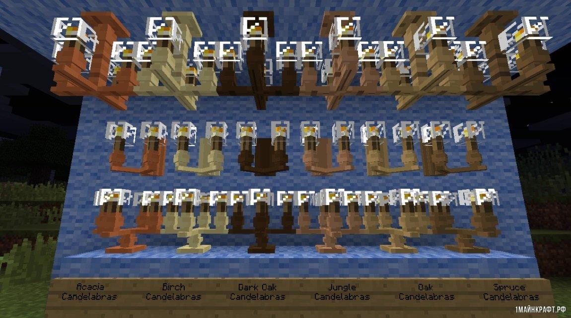 Скачать скины для майнкрафт блоков