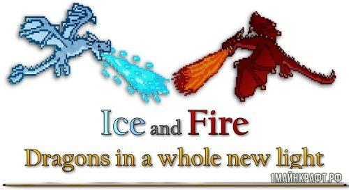 Мод Ice and Fire для Майнкрафт 1.11.2