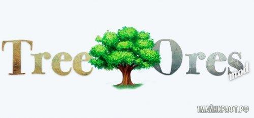 Мод TreeOres для Майнкрафт 1.11.2